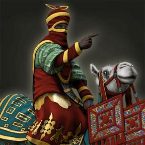 Age III DE Emir